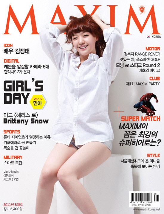 Girls Day Minah Maxim Korea