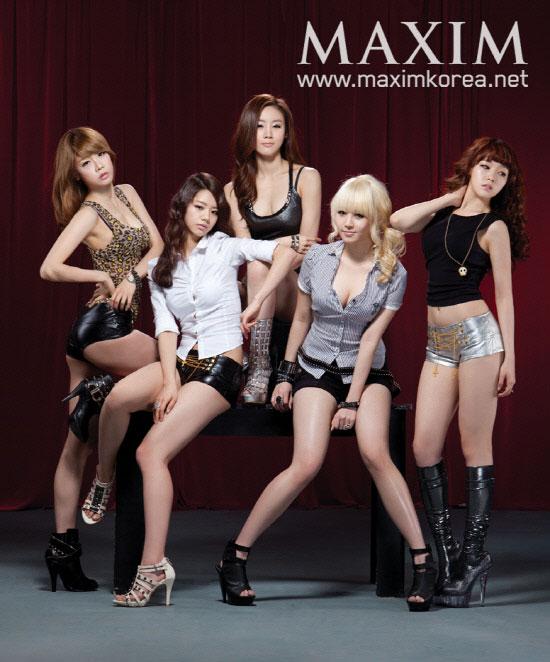 Girls Day Maxim Korean magazine