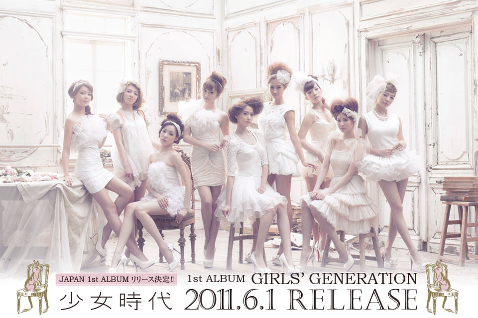 Girls Generation Japan 1st album