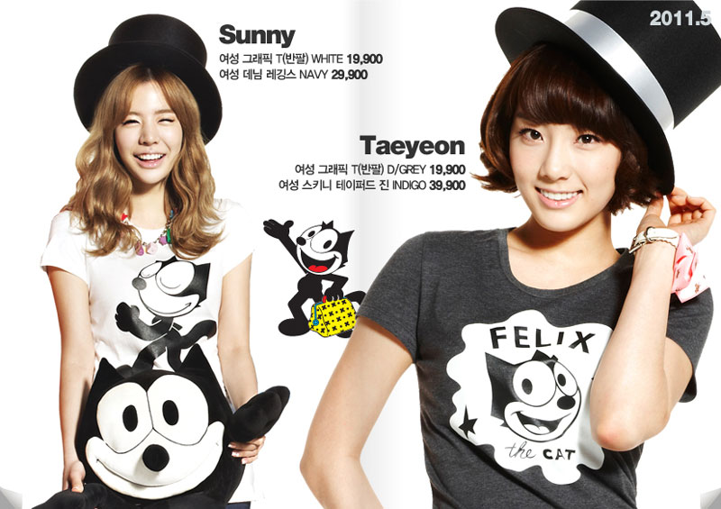 Girls Generation, SPAO and Felix The Cat