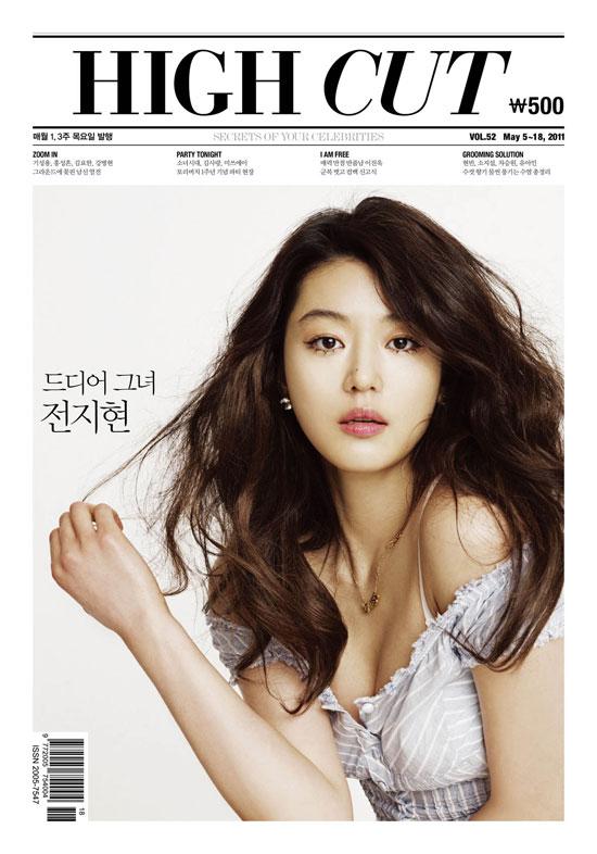 Jun Ji-hyun on High Cut in Guess Jeans