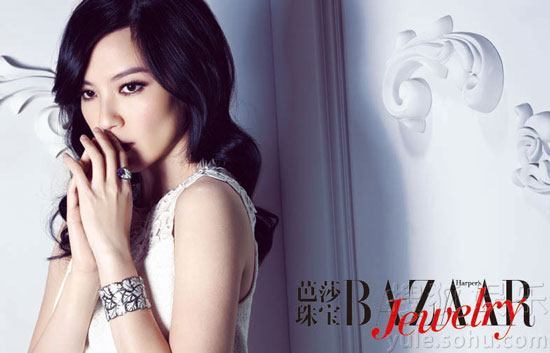 Kelly Lin Harpers Bazaar Jewelry magazine