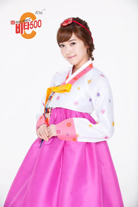 SNSD Jessica in Hanbok dress for Vita500