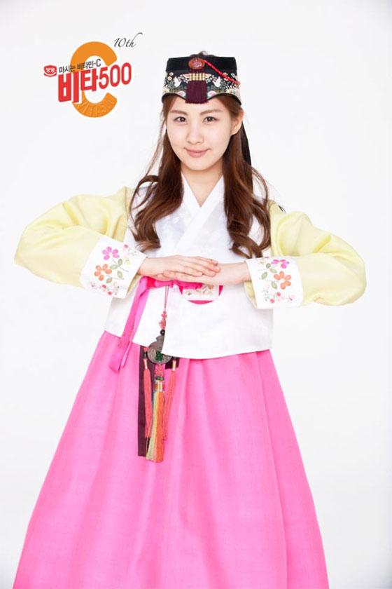SNSD Seohyun in Hanbok dress for Vita500