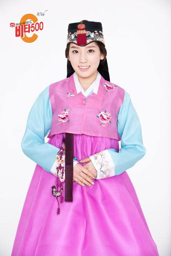 SNSD Taeyeon in Hanbok dress for Vita500