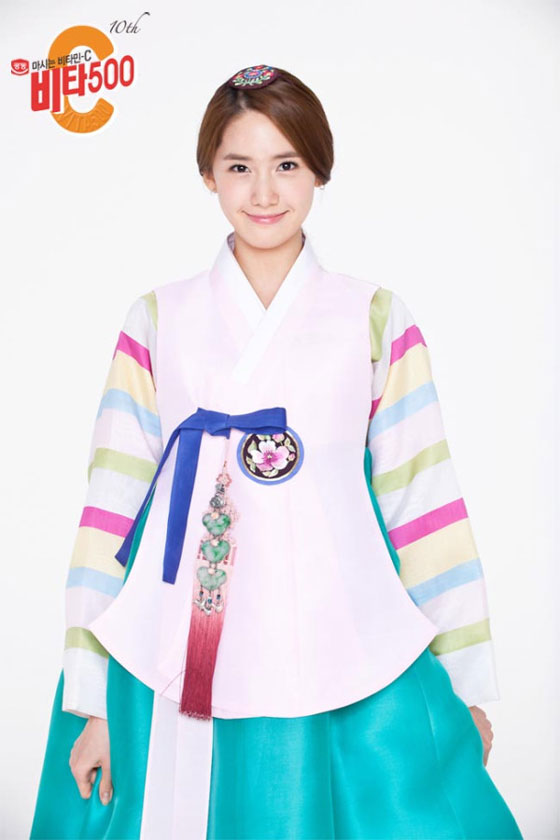 SNSD Yoona in Hanbok dress for Vita500