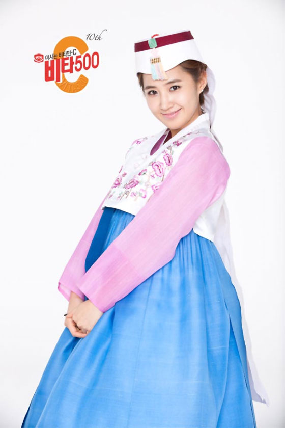SNSD Yuri in Hanbok dress for Vita500