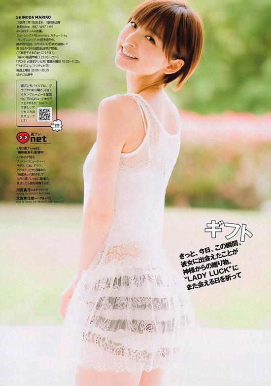 AKB48 Mariko Shinoda Weekly Playboy