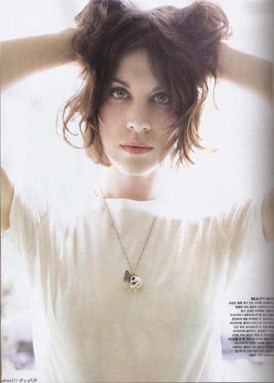 Alexa Chung Korean Vogue Magazine