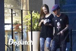 Kara Hara dating Beast Junhyung