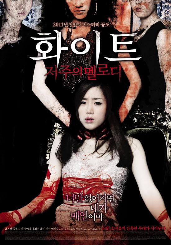 Korean movie White Curse of the Melody