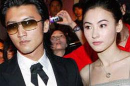 Hong Kong celebrity couple Nicholas Tse and Cecilia Cheung