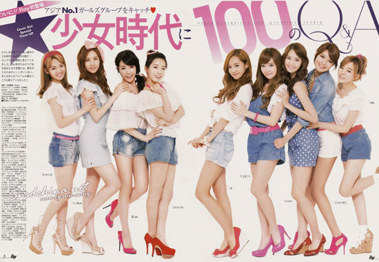 Girls Generation Ray Japan magazine