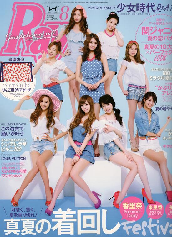 Girls Generation Ray Japan magazine