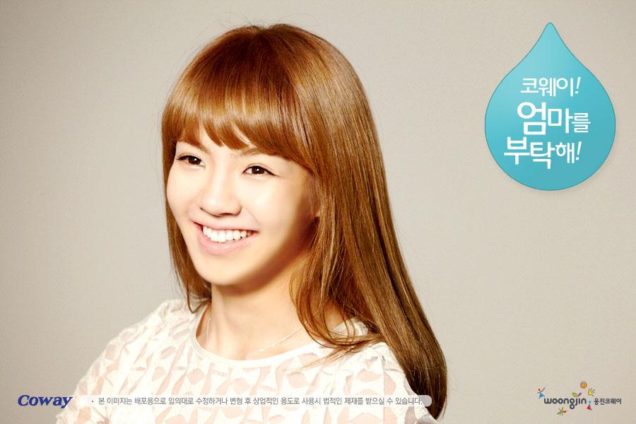 SNSD Hyoyeon Woongjin Coway