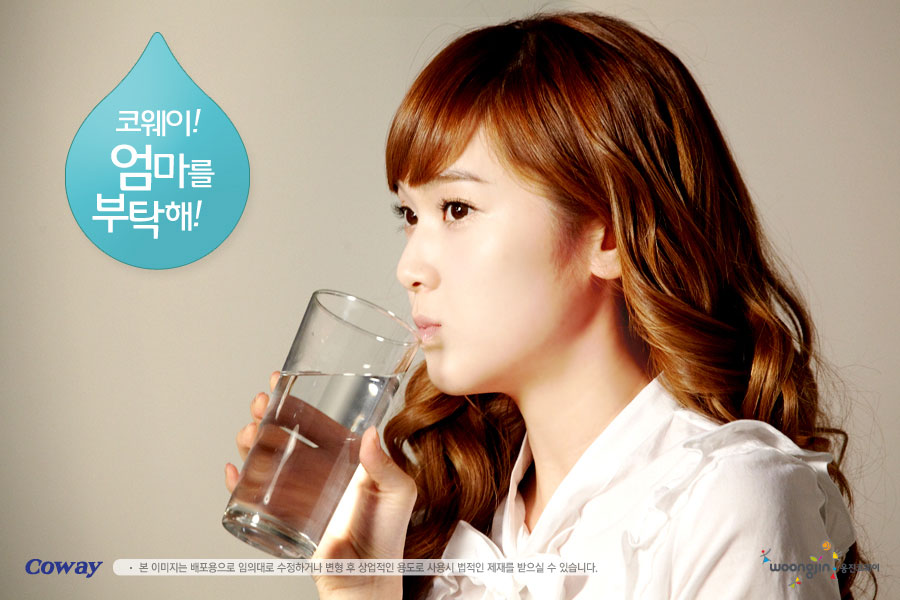 SNSD Jessica Woongjin Coway