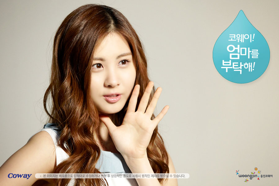 SNSD Seohyun Woongjin Coway