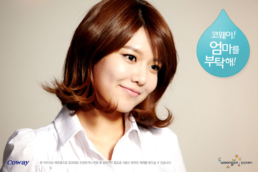 SNSD Sooyoung Woongjin Coway