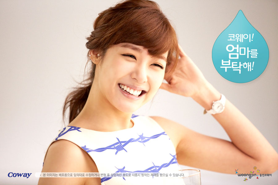 Korean pop group snsd's endorsement pics for woongjin coway water