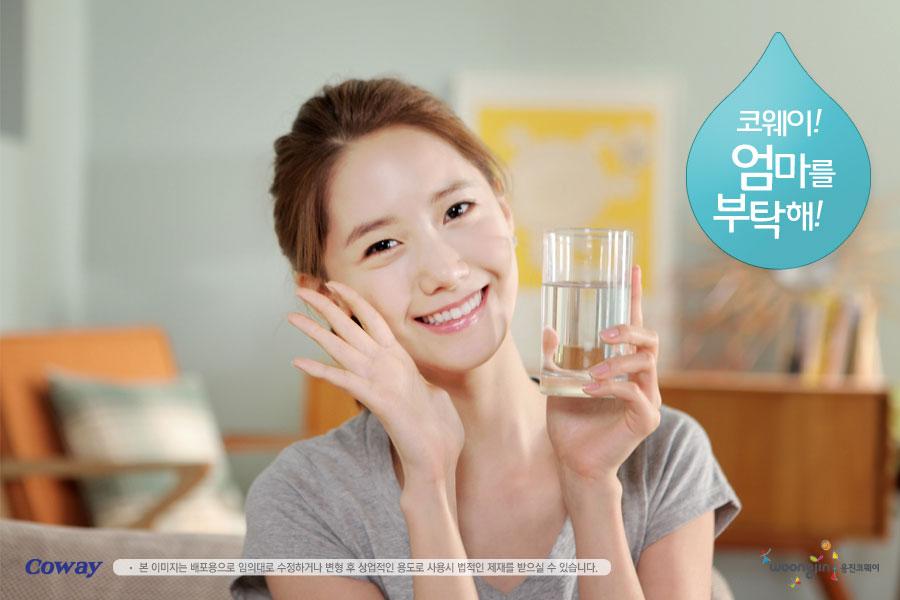 SNSD Yoona Woongjin Coway