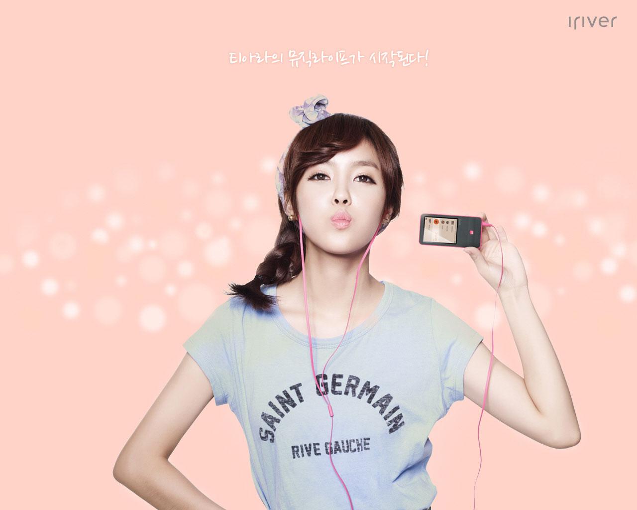 T-ara Hyomin Iriver wallpaper