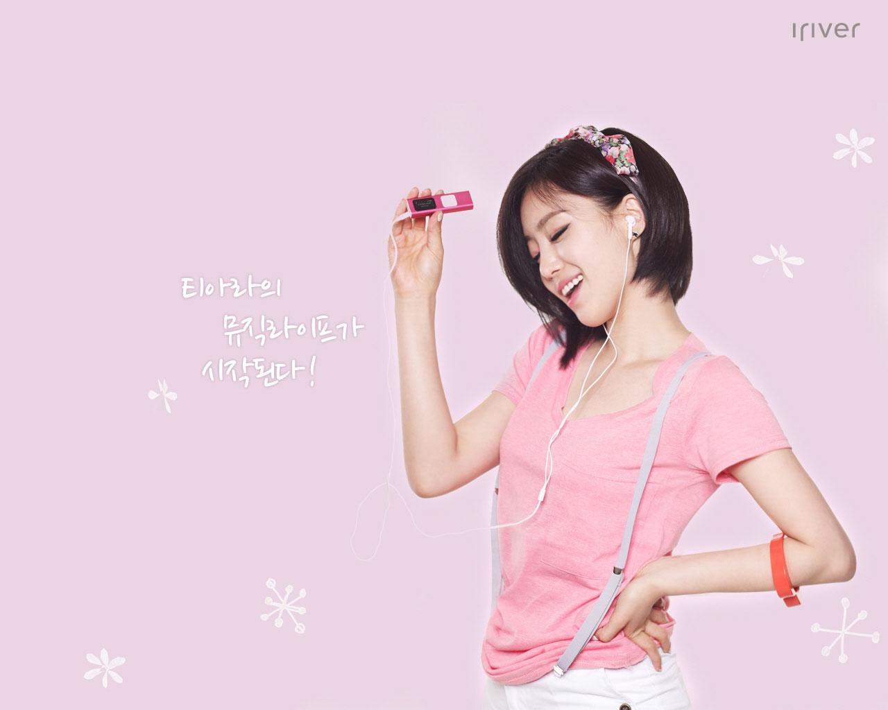 T-ara Eunjung Iriver wallpaper