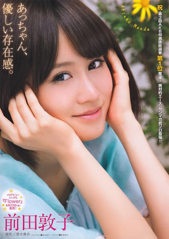 Atsuko maeda sex quite join