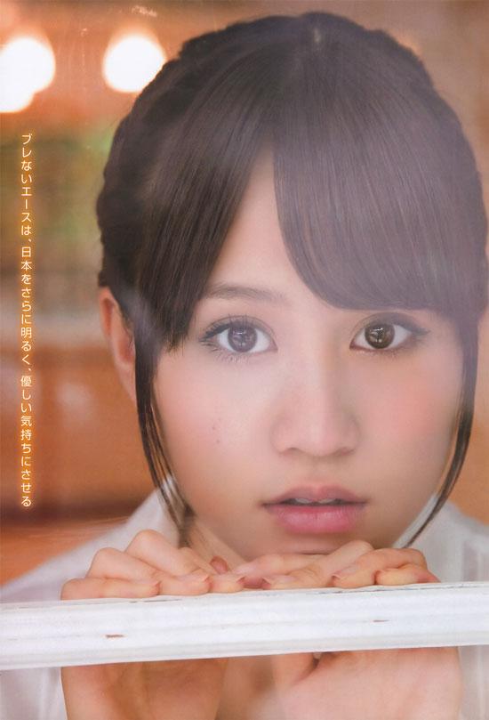 AKB48 Atsuko Maeda Young magazine