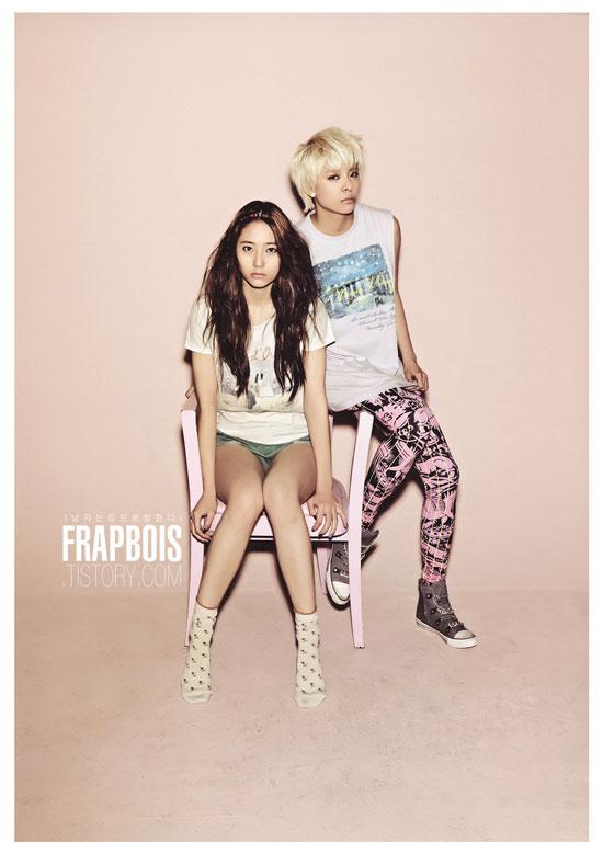 f(x) Krystal and Amber Oh Boy magazine