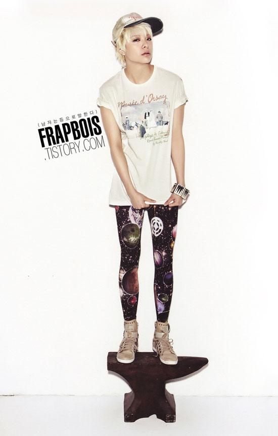 f(x) Amber Oh Boy magazine