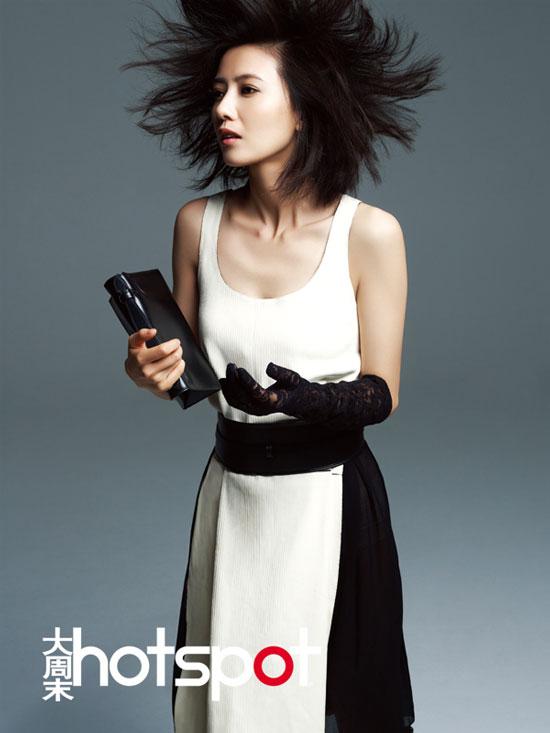 Gao Yuanyuan Hotspot Magazine