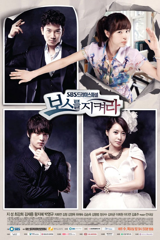 Korean drama Protect The Boss