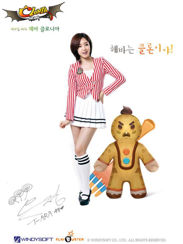 T-ara Eunjung Heva Clonia pic
