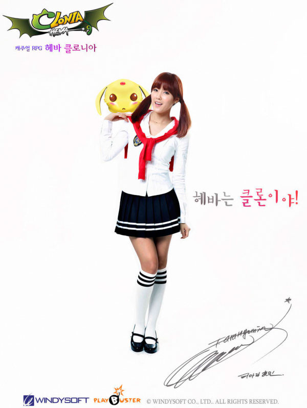 T-ara Hyomin Heva Clonia pic