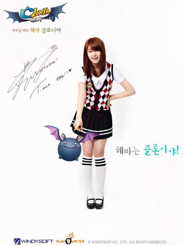 T-ara Jiyeon Heva Clonia pic