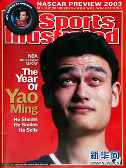 Chinese basketball player Yao Ming