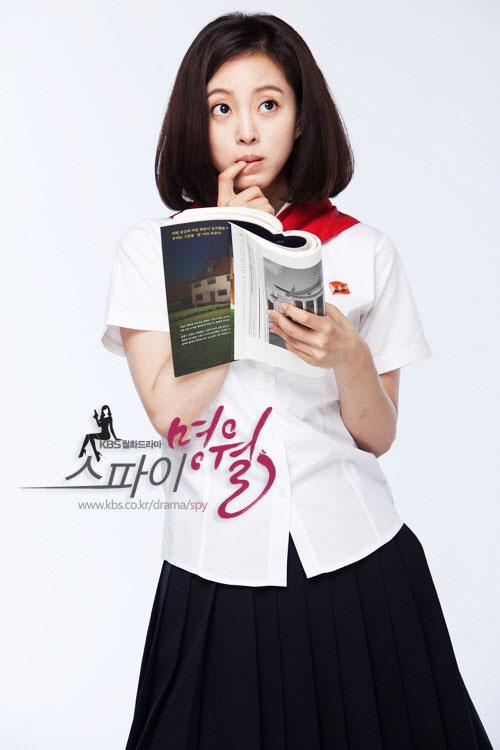 Han Ye-seul Spy Myungwol