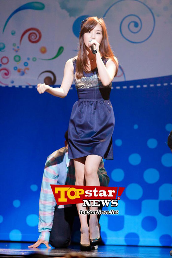 Korean singer IU Mexican concert