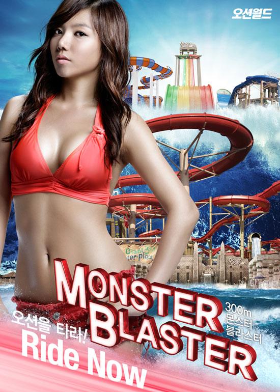 Lee Chae Young Ocean Girl
