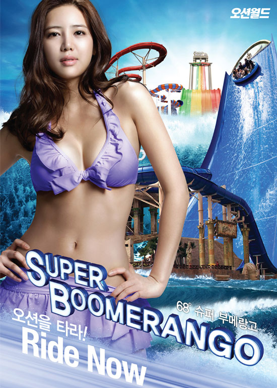 Jang Ji Eun Ocean Girl