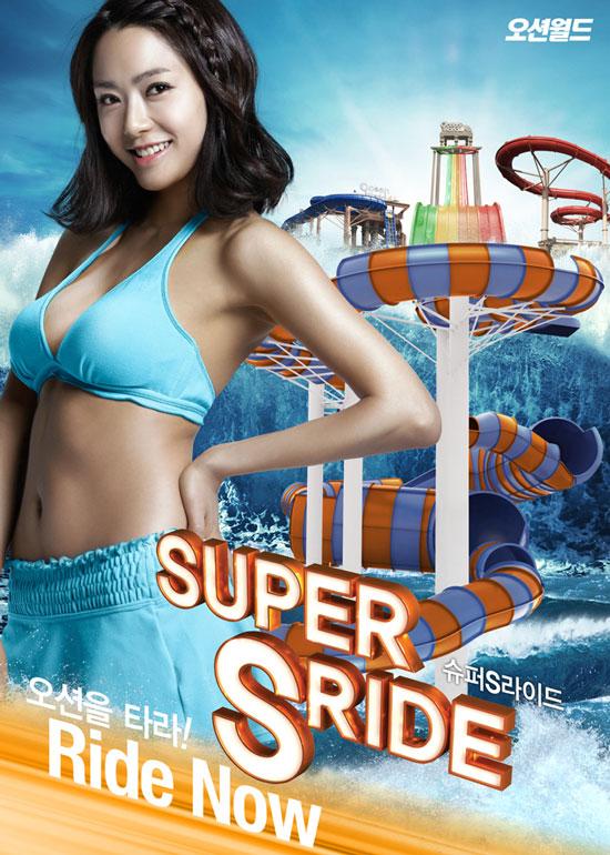 Lee Tae Im Ocean Girl