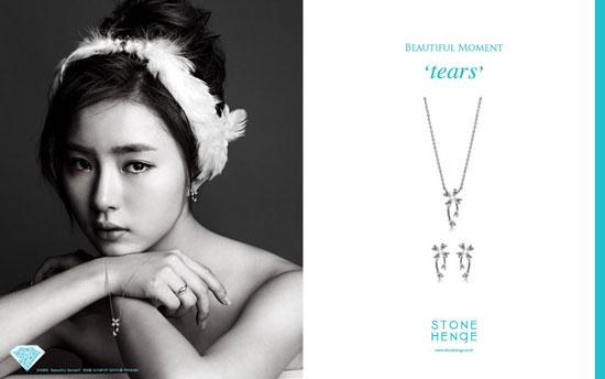 Shin Se-kyung and Stonehenge Jewellery
