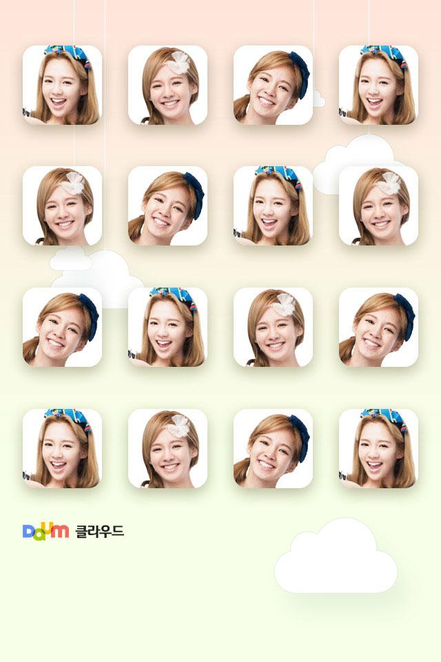 SNSD Hyoyeon Daum smartphone wallpaper