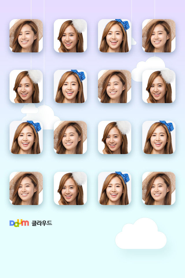 SNSD Yuri Daum smartphone wallpaper