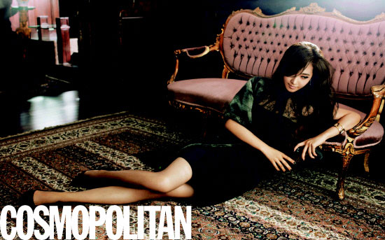 SNSD Yuri on Cosmopolitan Magazine