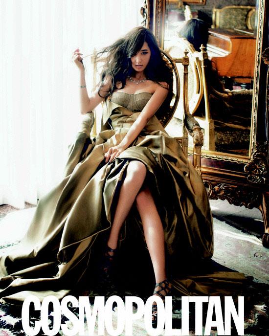 SNSD Yuri on Cosmopolitan Magazine