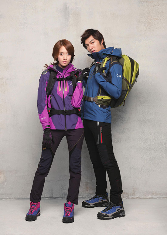 Lee Minho and Im Yoona Eider Korea