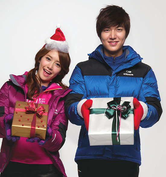 Lee Minho and Im Yoona Eider Christmas