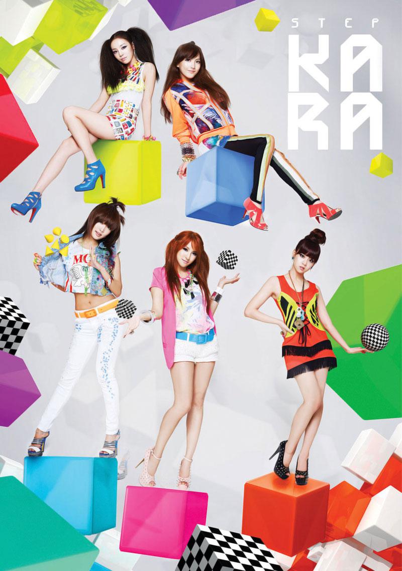 KARA STEP Korean album