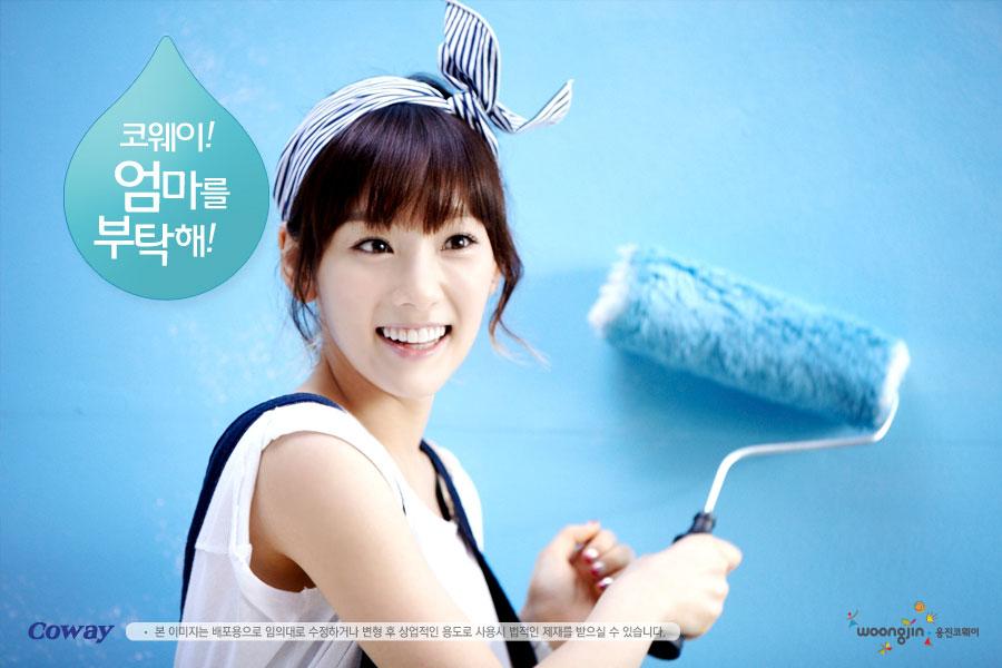 Girls Generation Taeyeon Woongjin Coway